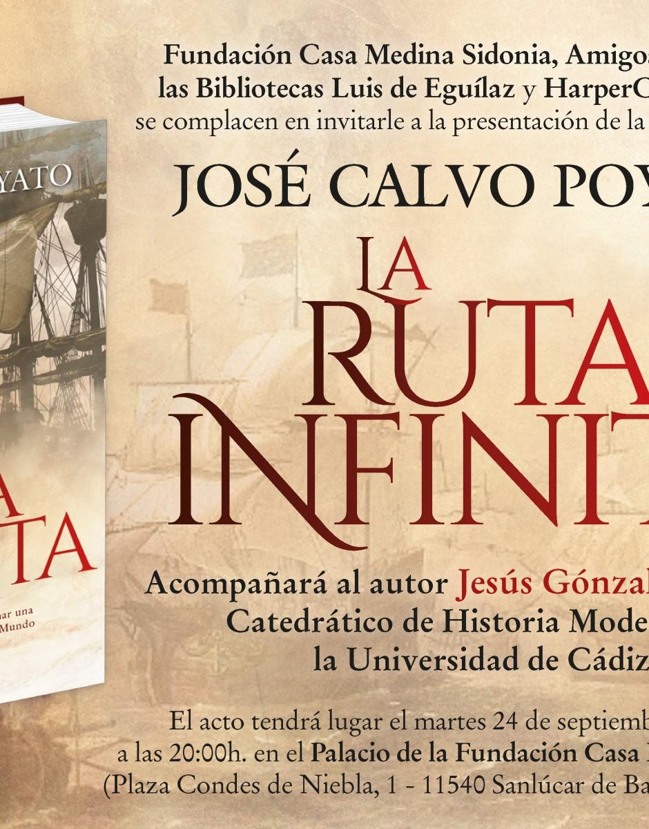 invitacion-presentacion-la-ruta-infinita-sanlu%cc%81car