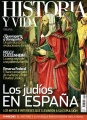 Los Judios en Espaa,  tema central de la revista HISTORIA Y VIDA del mes de abril
